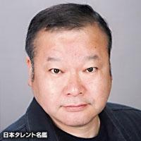 脇田 茂(ワキタ シゲル)