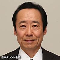 渡辺 憲吉(ワタナベ ケンキチ)