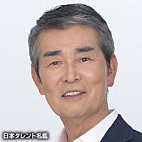渡 哲也(ワタリ テツヤ)