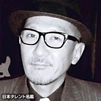 大土井 裕二(オオドイ ユウジ)