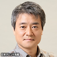小川 剛生(オガワ ゴウキ)