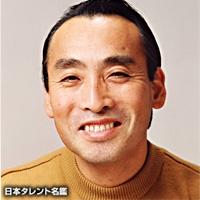 河原崎 洋央(カワラザキ ヒロオ)