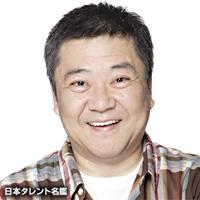 楠見 尚己(クスミ ナオミ)