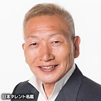 ビート きよし(ビート キヨシ)