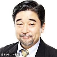 星野 充昭(ホシノ ミツアキ)