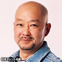 山口 年男(ヤマグチ トシオ)