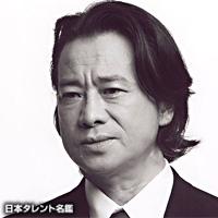 若松 武史(ワカマツ タケシ)