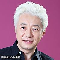 手塚 眞(テヅカ マコト)