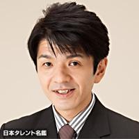 赤堀 二英(アカホリ ツギヒデ)