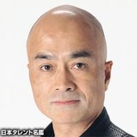 岩崎 ひろし(イワサキ ヒロシ)