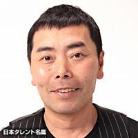 岩田 丸(イワタ ガン)