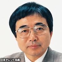 大槻 義彦(オオツキ ヨシヒコ)