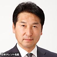 岡崎 宏(オカザキ ヒロシ)