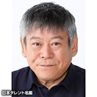 おかやま はじめ(オカヤマ ハジメ)