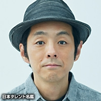 宮藤 官九郎(クドウ カンクロウ)