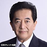 田中 康夫(タナカ ヤスオ)