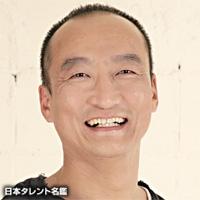 塚本 幸男(ツカモト ユキオ)