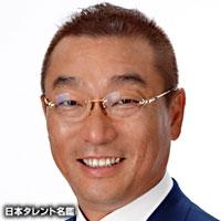 中野 浩一(ナカノ コウイチ)