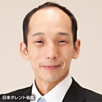 西海 健二郎(ニシウミ ケンジロウ)