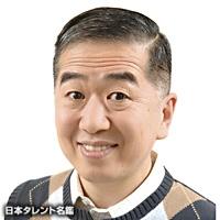 村松 利史(ムラマツ トシフミ)