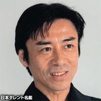 家中 宏(ヤナカ ヒロシ)