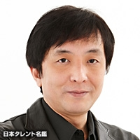 山賀 教弘(ヤマガ カズヒロ)