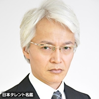 横堀 悦夫(ヨコボリ エツオ)