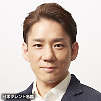 芦田 昌太郎(アシダ ショウタロウ)