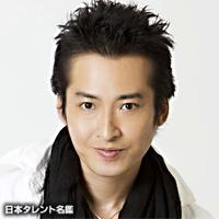 大沢 樹生(オオサワ ミキオ)
