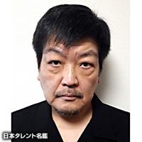 隈本 晃俊(クマモト アキトシ)