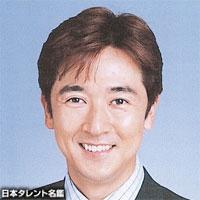 小森谷 徹(コモリヤ トオル)
