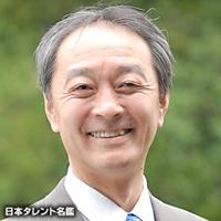 下村 彰宏(シモムラ アキヒロ)