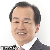 俵木 藤汰(タワラギ トウタ)