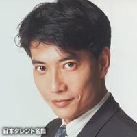 中谷 彰宏(ナカタニ アキヒロ)
