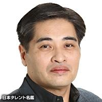 鳴海 宏明(ナルミ ヒロアキ)