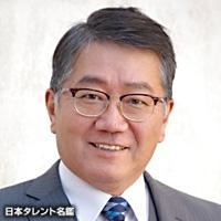 森永 徹(モリナガ トオル)