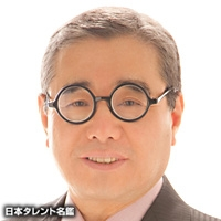 浮世亭 いちぢ(ウキヨテイ イチヂ)