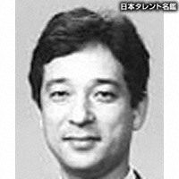 内田 誠(ウチダ マコト)