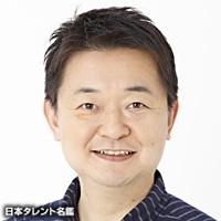 大堀 こういち(オオホリ コウイチ)
