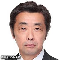 岡田 謙(オカダ ケン)