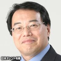 加来 耕三(カク コウゾウ)