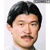 加藤 久(カトウ ヒサシ)