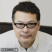 田中 哲司(タナカ テツシ)