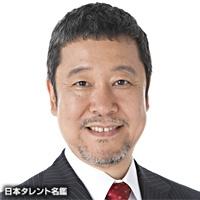 富田 隆(トミタ タカシ)