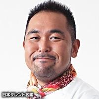 森野 熊八(モリノ クマハチ)