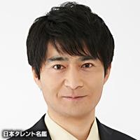 青木 鉄仁(アオキ テツジン)