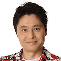 飯塚 俊太郎(イイヅカ シュンタロウ)