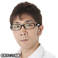 内田 岳志(ウチダ タケシ)