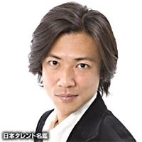 川端 竜太(カワバタ リュウタ)