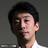 北村 有起哉(キタムラ ユキヤ)